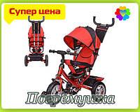 Детский трехколесный велосипед Turbo Trike 3113 Air - Красный