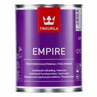 Краска для мебели Эмпире (Empire Tikkurila )  алкидная ,база С 9 л