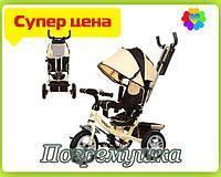 Детский трехколесный велосипед Turbo Trike 3113 Air - Бежевый