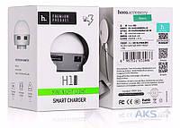 Зарядное устройство Hoco H1 mini 2USB 2.1A Gold