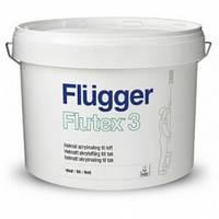 Краска для стен и потолков Flugger Flutex 3 3л