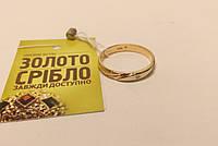 Кольцо с бриллиантом обручальное. Золото б/у. Размер 18.