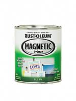 Магнитная краска - грунт  RUST OLEUM Magnetic Primer 0,887л