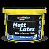 Краска интерьерная Matt Latex Kompozit (9 л)