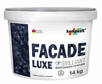 Краска фасадная FACADE LUXE Kompozit (4.2 кг)