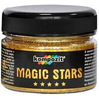 Глиттер Kompozit  MAGIC STARS Золото, фото 1