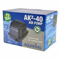 Аэратор AquaKing AK²-40 (Мембранный компрессор, аэратор для пруда, водоема, септика, УЗВ)