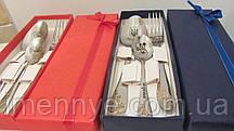 Детский подарочный набор в упаковке столовые приборы с именами для детей на день рождения