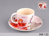 """Фарфоровая кофейная чашка с блюдцем """"Маки"""" Lefard 110 мл 356-123"""