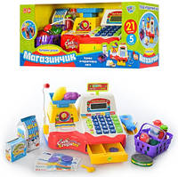 Игровой набор Кассовый аппарат Limo Toy 7162