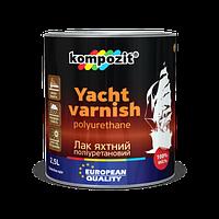Яхтный лак полиуретановый YACHT VARNISH Kompozit Полуматовый  0.7л