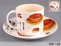 """Фарфоровая кофейная чашка с блюдцем """"Пироженое"""" Lefard 110 мл 356-128"""