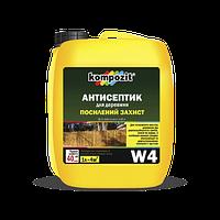Антисептик для усиленной защиты W4 Kompozit 10 л
