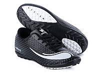 Спортивная обувь для футбола. Мужские бутсы от фирмы Cinar 415-2M (8 пар, 40-44)