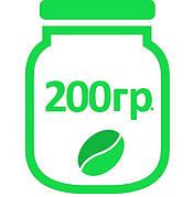 Зеленый кофе, фасовка 200 г.