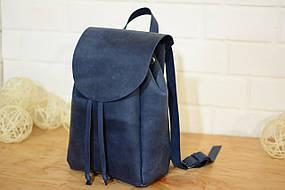 Компактный женский рюкзачок на затяжках |11904| Синий