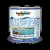 Краска для бассейноа акриловая  АК-12 Kompozit голубая 2,8кг