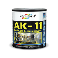 Краска для бетонных полов АК-11 Kompozit Серая 1кг