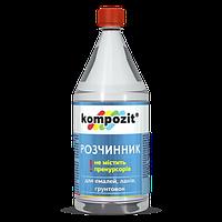 Растворитель Kompozit 0,5л