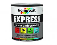 Грунтовка антикоррозионная express kompozit красно-коричневая 25 кг