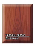 Лазурь для древесины COLORTEX Kompozit 2,5 л Цвет: Красное дерево