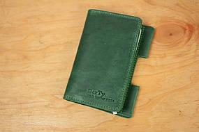 Обложка для блокнота формата А6 |10567| Зеленый