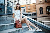 Компактный женский рюкзачок на затяжках |11911| Коньяк