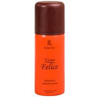 Парфюмированный дезодорант-спрей Uomo Felice для мужчин 100мл. Древесно-цитрусовый аромат.