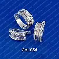Женский серебряный гарнитур арт.054 с напайками золота 375 и белыми фианитами