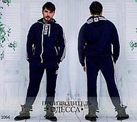 Модный мужской костюм, фото 1