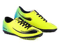 Спортивная обувь для футбола. Мужские бутсы от фирмы Cinar 415-3M (8 пар, 40-44)