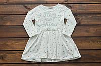 Платье для девочки на 1-8 лет