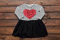 Платье для девочки 1-8 лет