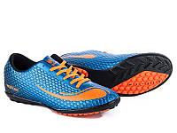 Спортивная обувь для футбола. Мужские бутсы от фирмы Cinar 415-5M (8 пар, 40-44)