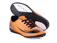 Спортивная обувь для футбола. Мужские бутсы от фирмы Cinar 415-6M (8 пар, 40-44)