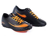 Спортивная обувь для футбола. Мужские бутсы от фирмы Cinar 415-7M (8 пар, 40-44)