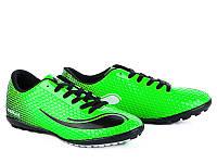Спортивная обувь для футбола. Мужские бутсы от фирмы Cinar 415-10M (8 пар, 40-44)
