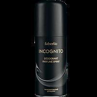 Парфюмированный дезодорант-спрей Incognito (Инкогнито) для мужчин 100мл. Свежий, пряный, древесный аромат.