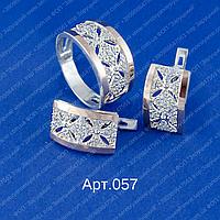 Женский серебряный гарнитур арт.057 с напайками золота 375 и белыми фианитами
