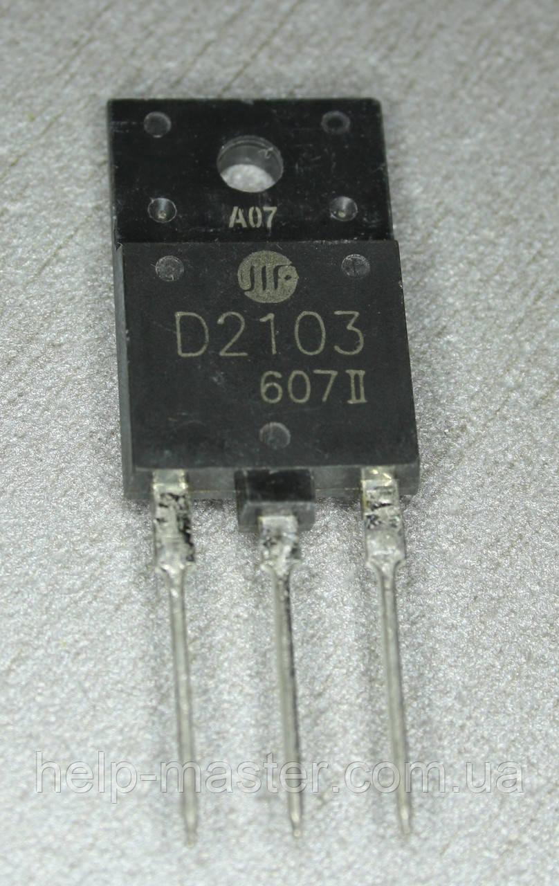 Транзистор 3DD2103 (TO-3P)