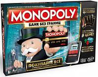 Настольная игра Монополия с банковскими картами Games Hasbro (B6677)