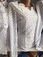 Женская блузка белая с длинным рукавом размеры 42-50