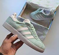 Adidas Gazelle Linen Green   кроссовки женские, бирюзовые