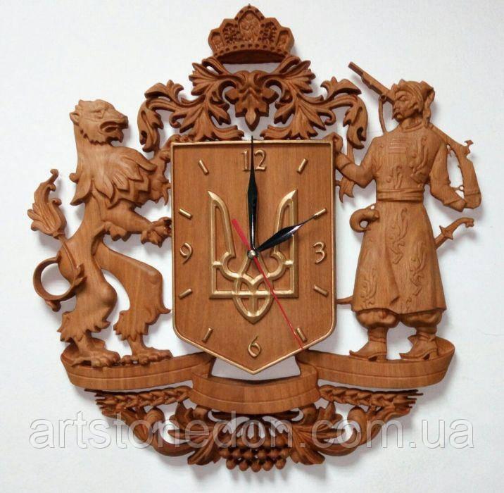Часы резные Герб Украины №1