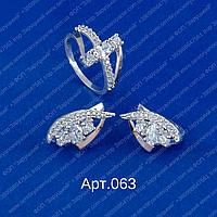 Женский серебряный гарнитур арт.063 с напайками золота 375 и фианитами разных цветов