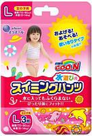 Трусики-подгузники для плавания Goo N для девочек 9-14 кг, ростом 70-90 см (размер L, 3 шт) Goo.N (853035)
