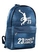 Модный яркий джинсовый школьный и городской  Рюкзак   JAMES LEBRON? В наличии,.Качество