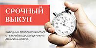 ПРИНЦИП работы ЛОМБАРДОВ