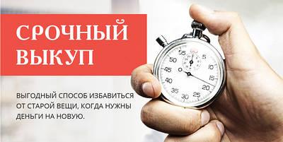 Деньги работы часы вещи ломбард бульдозера в услуг час стоимость