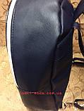 (27*22)Женский Рюкзак Искусств кожа качество новый Сумка для через плечо/городской спортивный стильный опт, фото 3